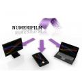 sauvegarde-serveur-streaming-audio-cassette-audio-disque-vinyle-33-45-tours